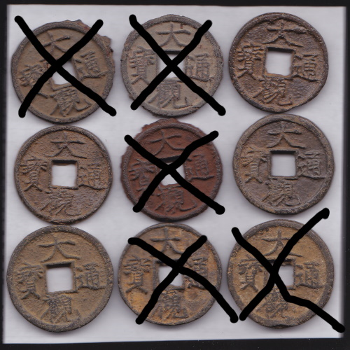 Chinese Iron Cash Coins