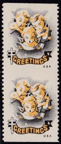 1950 Christmas Seal error, black & yellow only VPIH
