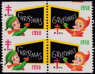 1958 Christmas seal error block, VPIH