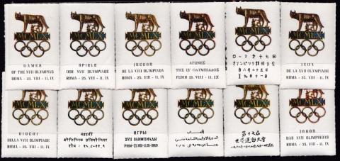 Sports, 1960 Rome Olympics, Set of 12