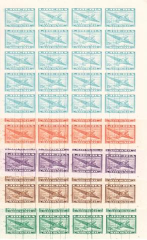Revenues and Reprints, Set of 5 Liberian Airmail Sheets