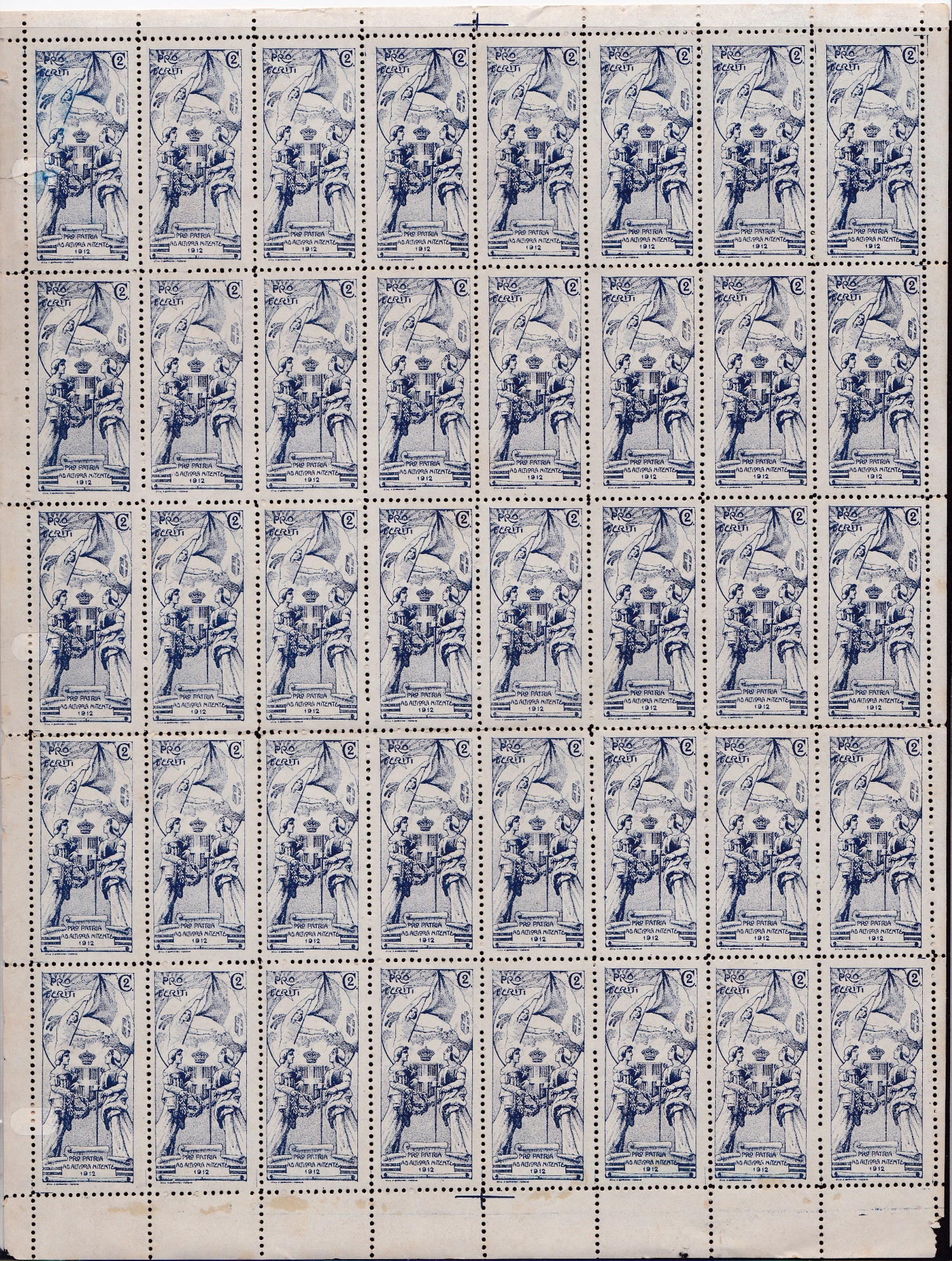 Italy, Early Sheet, Blue