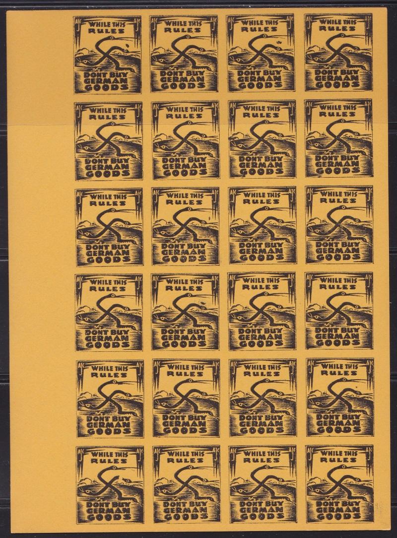 Ethnic, Jewish, 1935 Am Jewish Congress Imperf Sheet