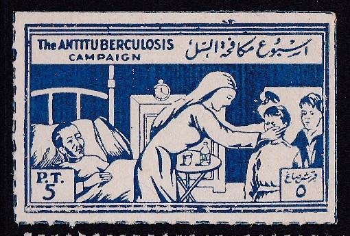 Egypt TB #3 1945