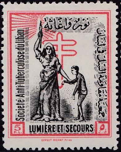 Lebanon TB #1 1954