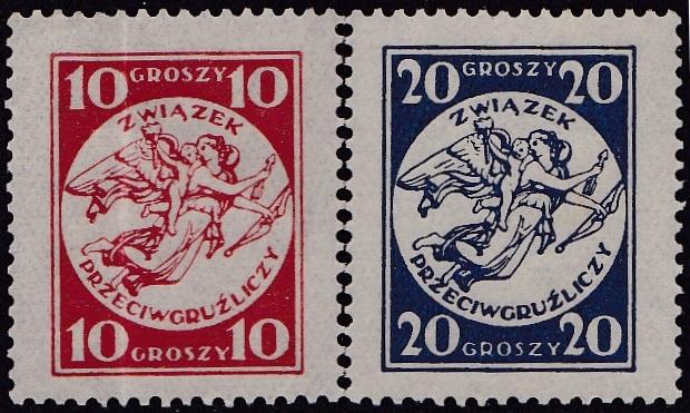 Poland TB #1.1-.2 1926