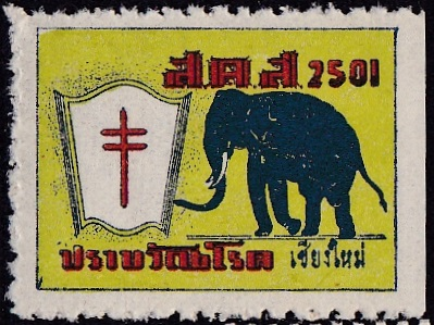 Thailand TB #1 1958