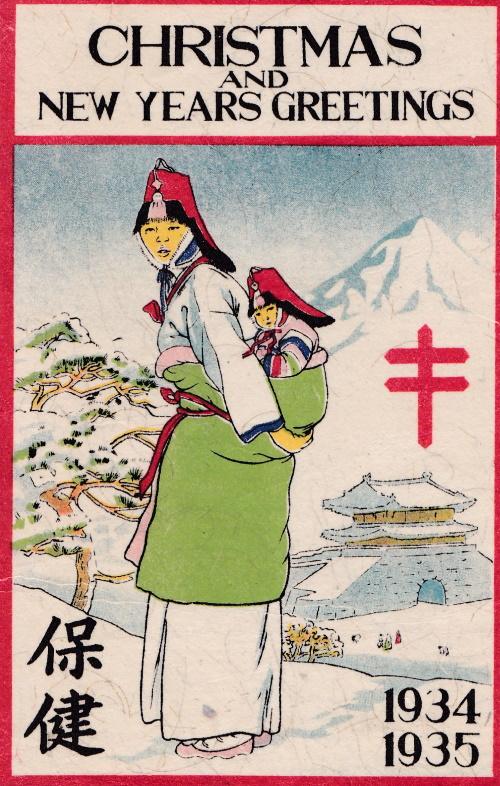 1934 Korean TB Christmas Seal folder