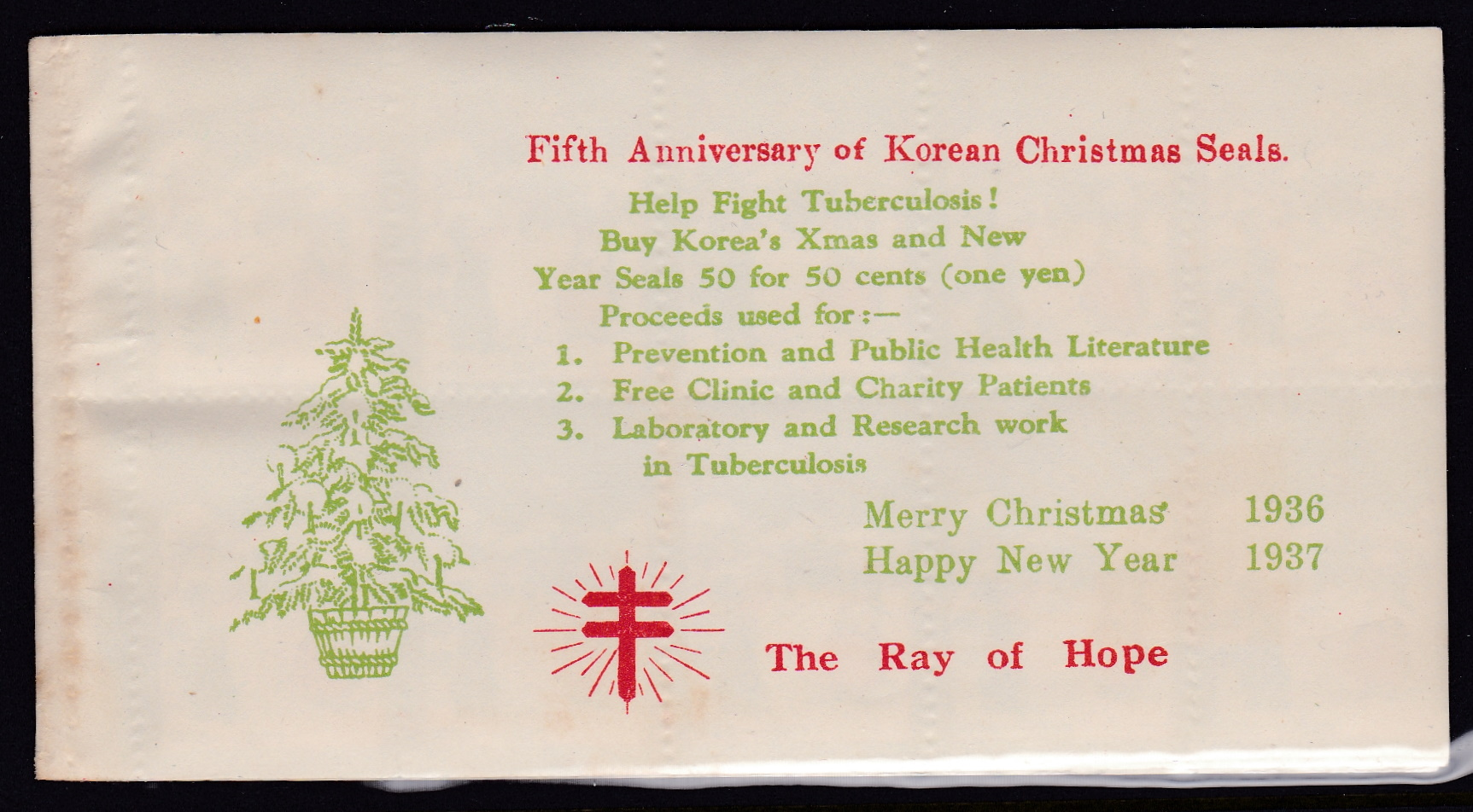 1936 Korean TB Christmas Seal Booklet