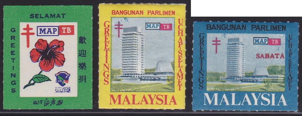 Malaysia TB Christmas Seals