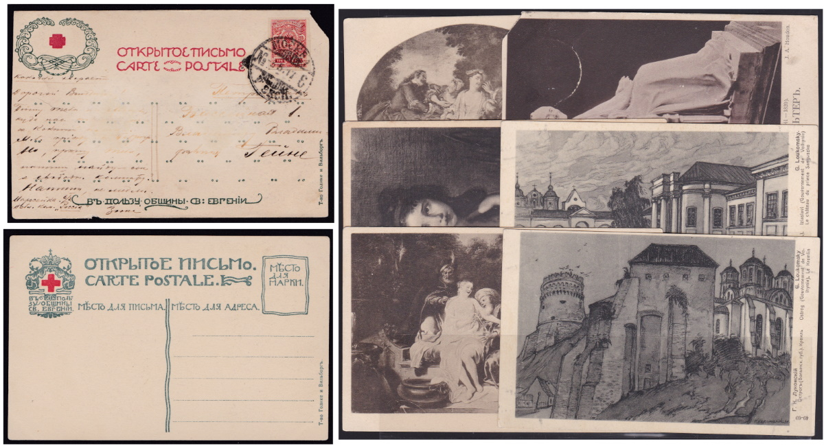 Russian Red Cross Postcards