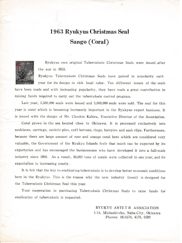 1963 Ryukyu TB Christmas Seal fundraising letter