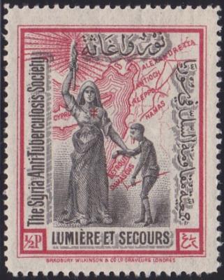 Syria #1 TB Seal