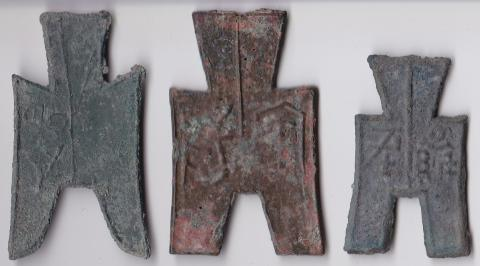 Chinese Zhou Dynasty Spade Coins